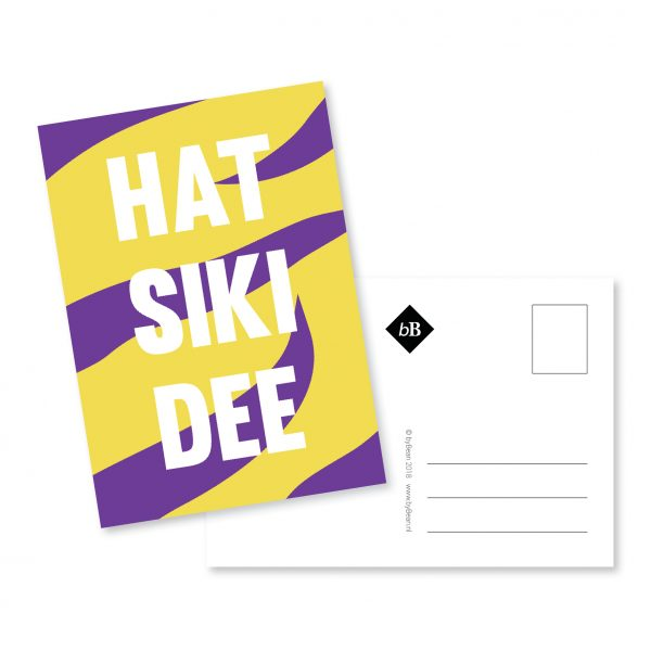 Postcard Hatsikidee